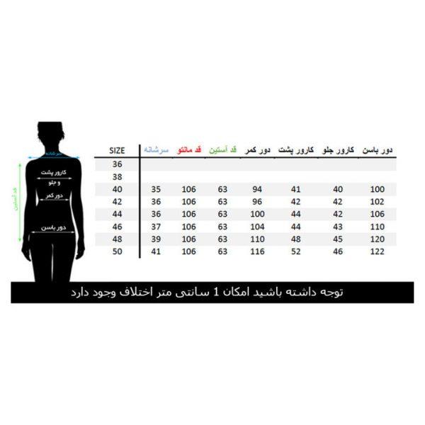 سایز مانتو زنانه برند مانتو ولیعصر مدل دلربا کد 60022