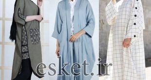 مانتو آستین کیمونو جدید ( 19 مدل زیبا و شیک )