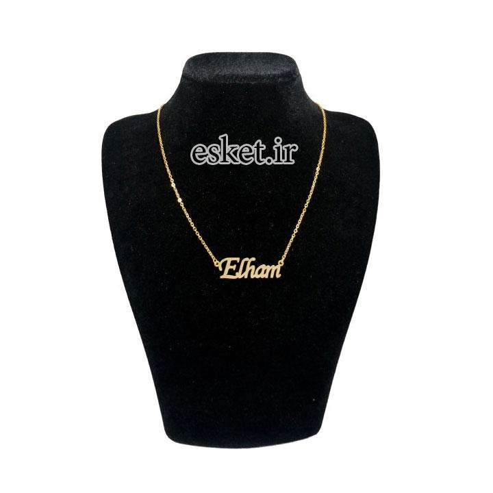 گردنبند نقره دخترانه طرح اسم الهام کد A55444