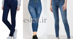 شلوار جین زنانه شیک و جدید
