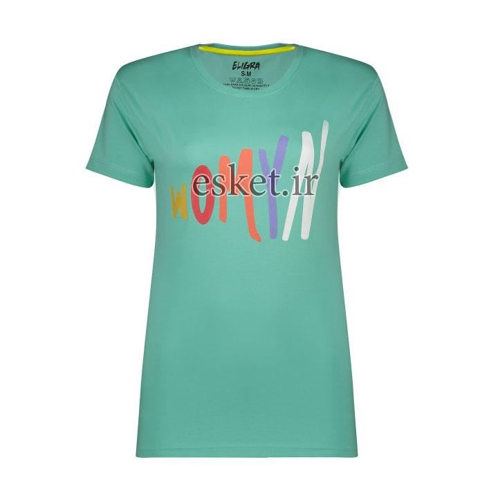 تیشرت دخترانه اسپرت شیک الگرا مدل وویین کد 38 رنگ سبز