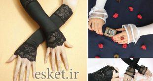 ساق دست زنانه مجلسی