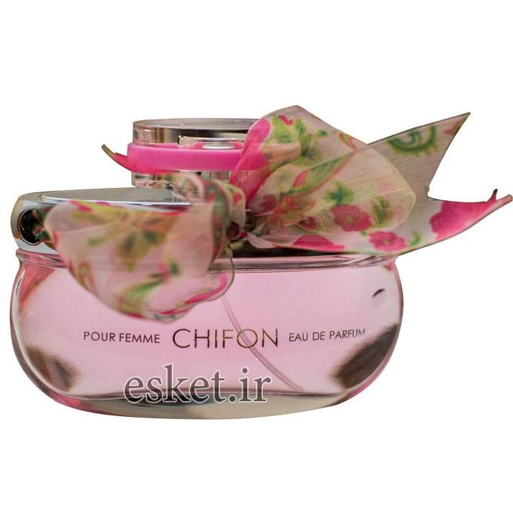 عطر زنانه خوشبو و ماندگار امپر مدل Chifon حجم 100 میلی لیتر