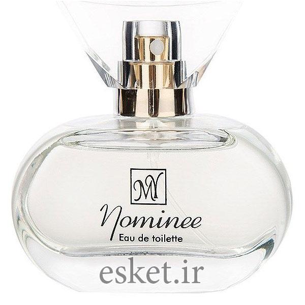 عطر زنانه خوشبو و ماندگار مای مدل Nominee حجم 50 میلی لیتر