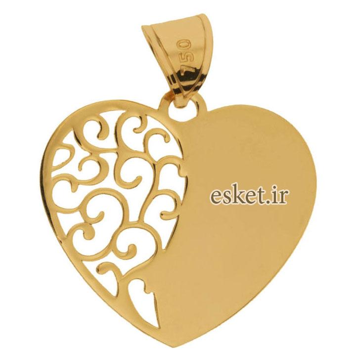 آویز طلا زیبا و جذاب 18عیار زنانه طرح قلب کد SG064