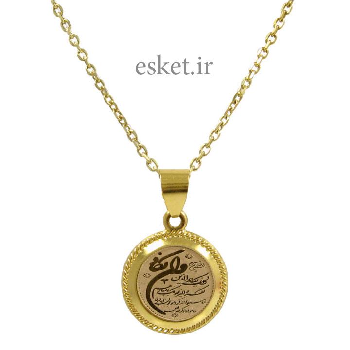 گردنبند طلا 18 عیار زنانه مانچو طرح و ان یکاد مدل sfgs004 - گردنبند طلا زنانه زیبا