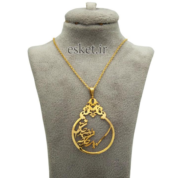 گردنبند طلا زنانه زیبا کد 05