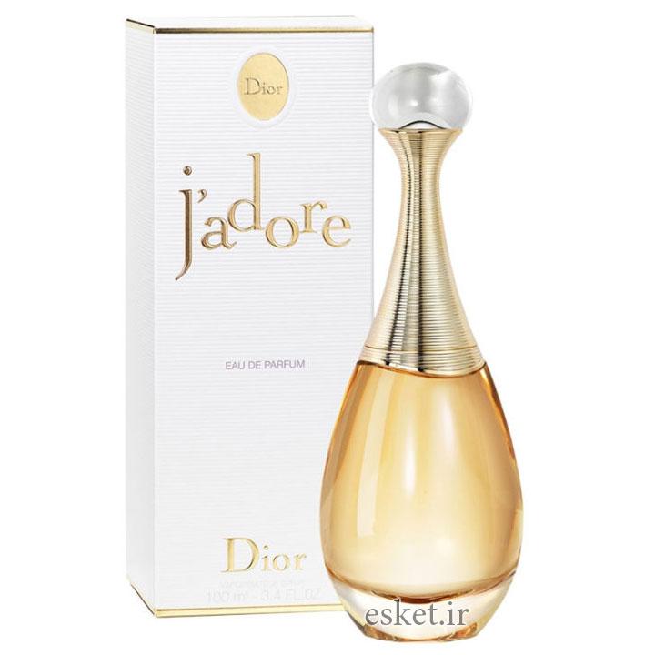ادو پرفیوم زنانه دیور مدل Jadore حجم 100 میلی لیتر - عطر زنانه خوشبو با ماندگاری بالا