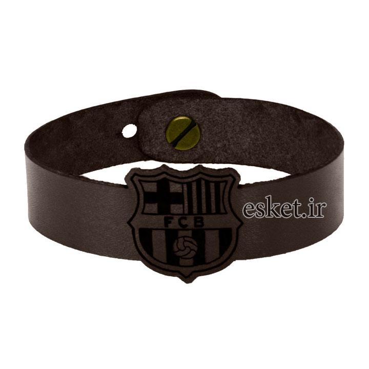 دستبند چرمی زنانه شیک چرمینه اسپرت طرح بارسلونا کد 3018