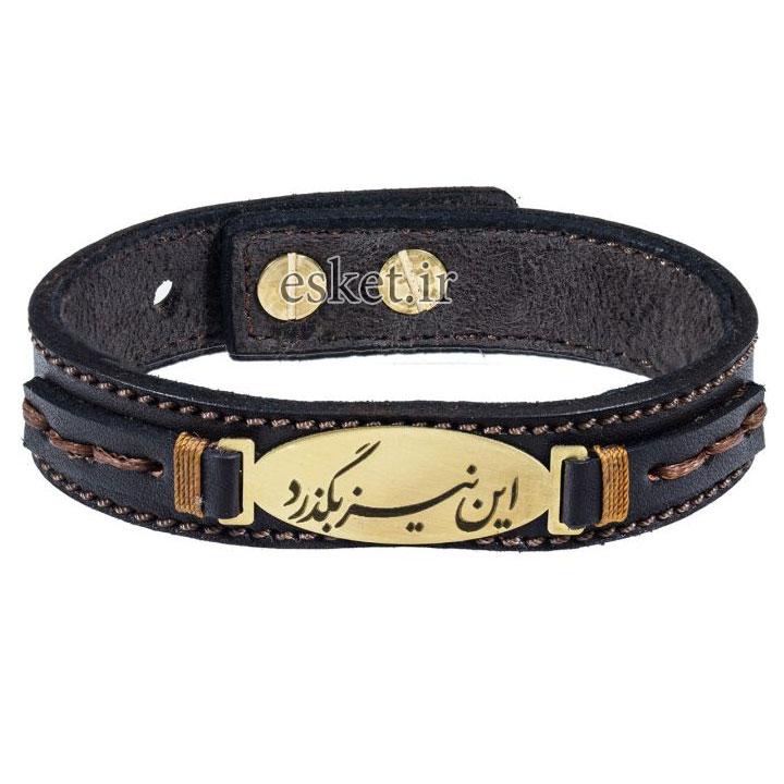 دستبند چرمی زنانه شیک میو مدل BM64