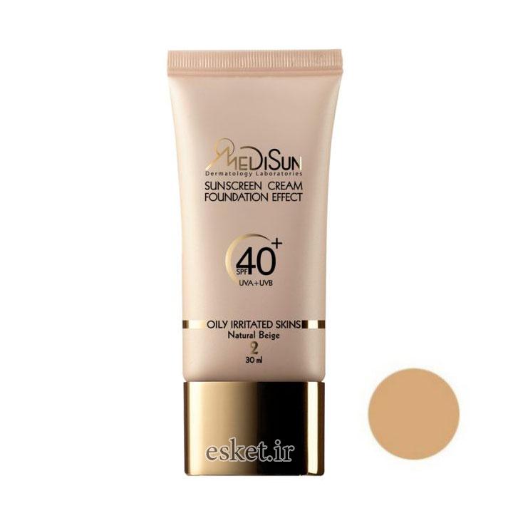کرم پودر با پوشش دهی بالا مدیسان سری Oily Skin مدل Foundation Effect شماره 02 حجم ۳۰ میلی لیتر
