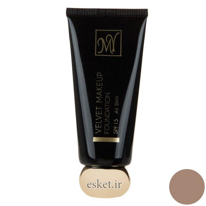 کرم پودر با پوشش دهی بالا مای سری Black Diamond مدل Matt Makeup شماره 02
