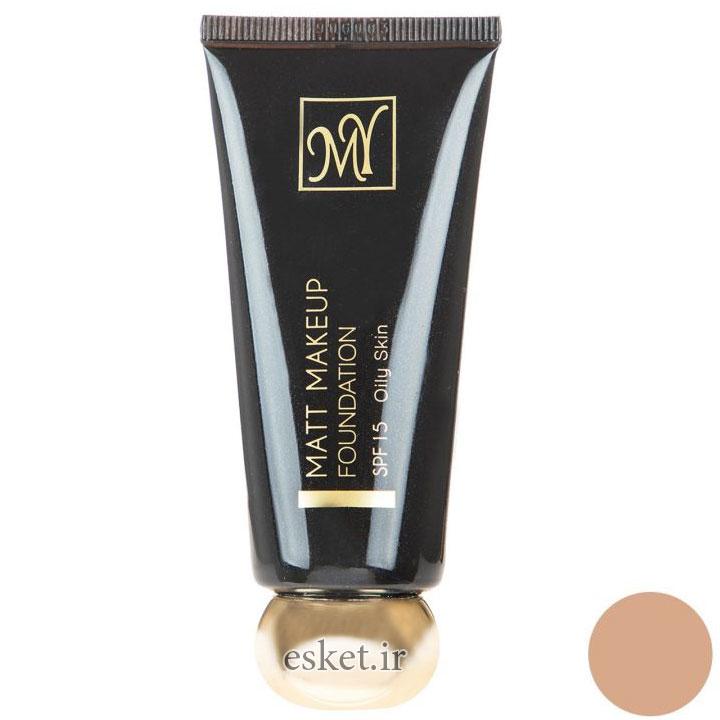 کرم پودر مای سری Black Diamond مدل Matt Makeup شماره 04 - کرم پودر با پوشش دهی بالا
