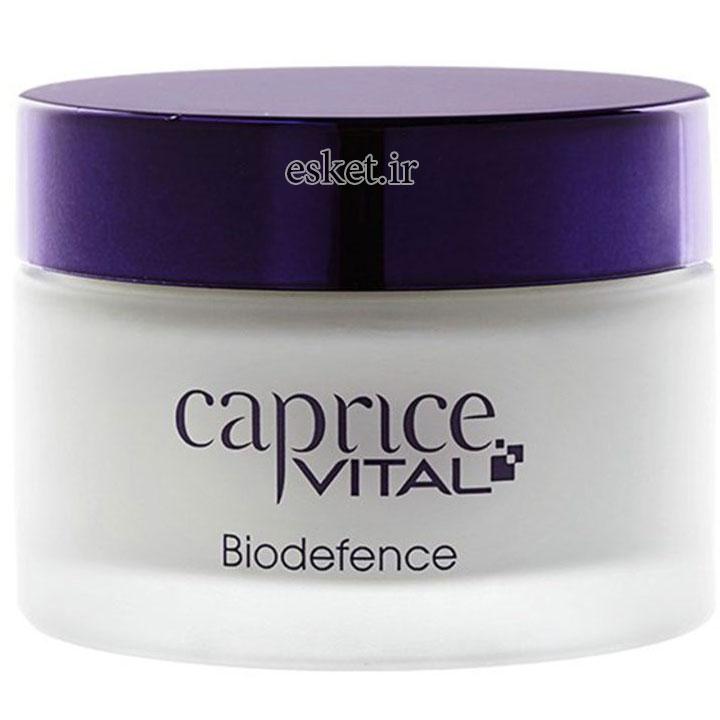 کرم مرطوب کننده پوست با کیفیت کاپریس مدل Biodefence مخصوص پوست حساس حجم 50 میلی لیتر